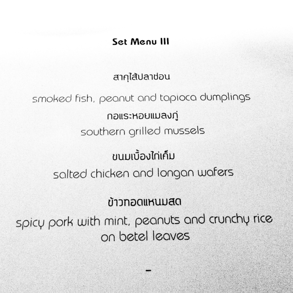 Set menu at Nahm