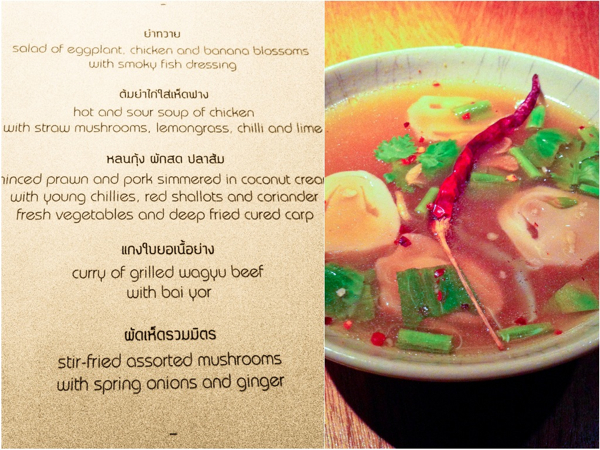 Menu and hot and sour soup at Nahm BKK