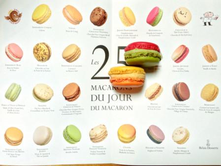 Pierre Herme jour du macarons on eatlivetravelwrite.com