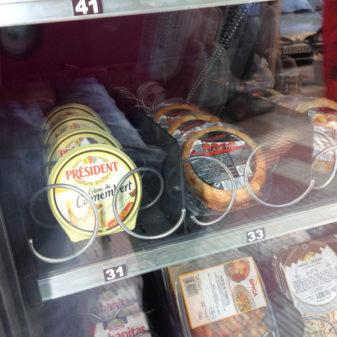 Cheese vending machine in Pamplona walking the Camino de Santiago on eatlivetravelwrite.com
