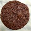 One Dorie Greenspan World Peace Cookies from Dories Cookies on eatlivetravelwrite.com