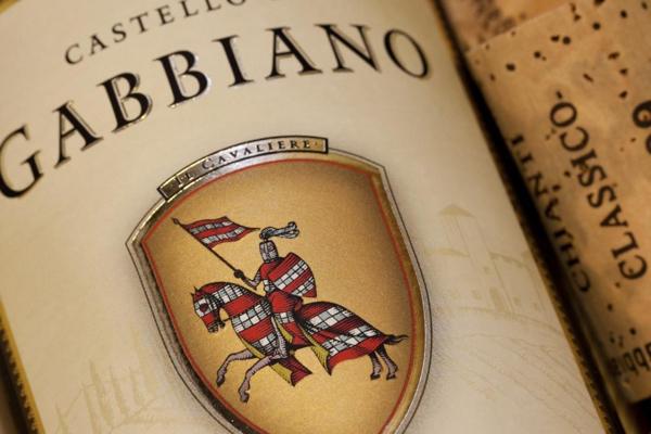 Castello di Gabbiano Chianti Classico image on eatlivetravelwrite.com
