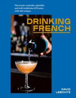 David Lebovitz Drinking French cover